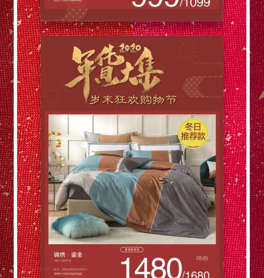上海置地廣場感恩節特惠 化妝品滿300減60