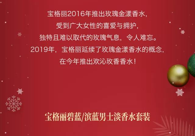 上海日上免∞税行12月〓圣诞新片抢先看 ( 附价格)