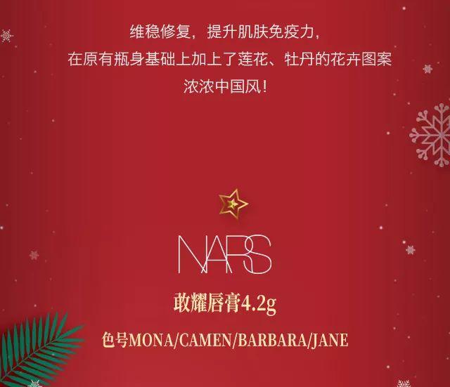 上海日上一���音�仨�而起免税行12月圣诞新片抢先�婵� ( 附价格)