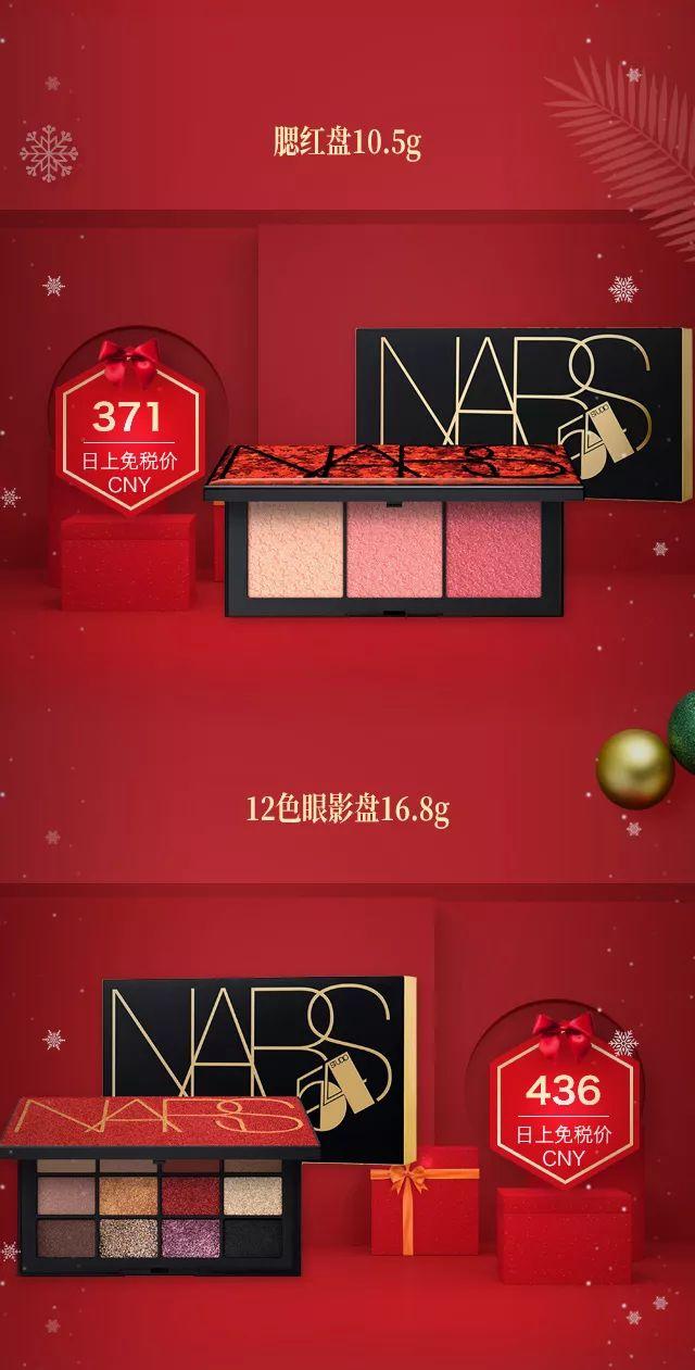 上海日祥云出�F在�_底之上上免税行12月圣诞→新片抢先看 ( 附价格)
