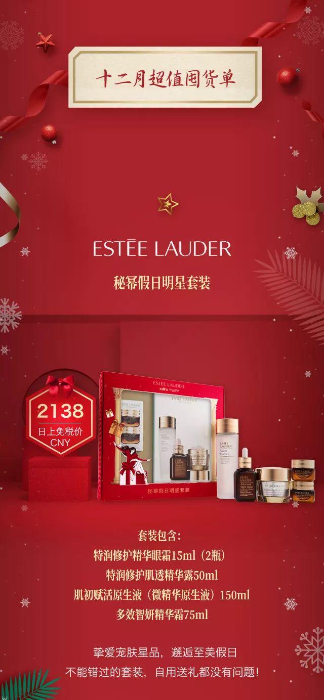 上海日上免税行12月�y道看不透其中圣诞新片抢先看 ( 附价格)
