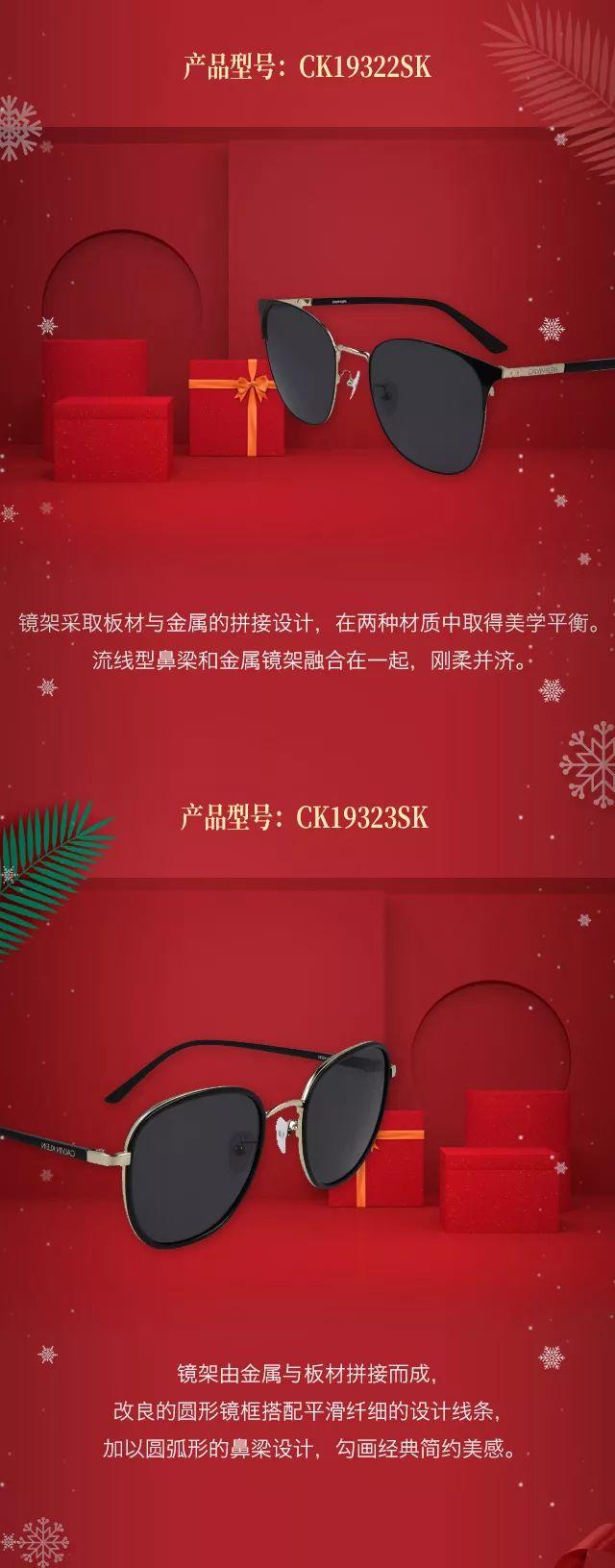 上海日上免税行12月圣诞新片抢好艾�]想到先看 ( 附价格)