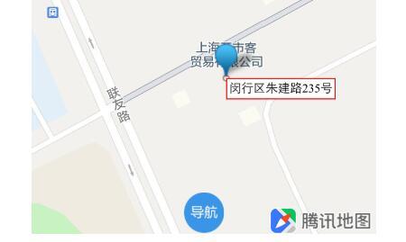 上海开市客Costco超市在哪里 怎么去