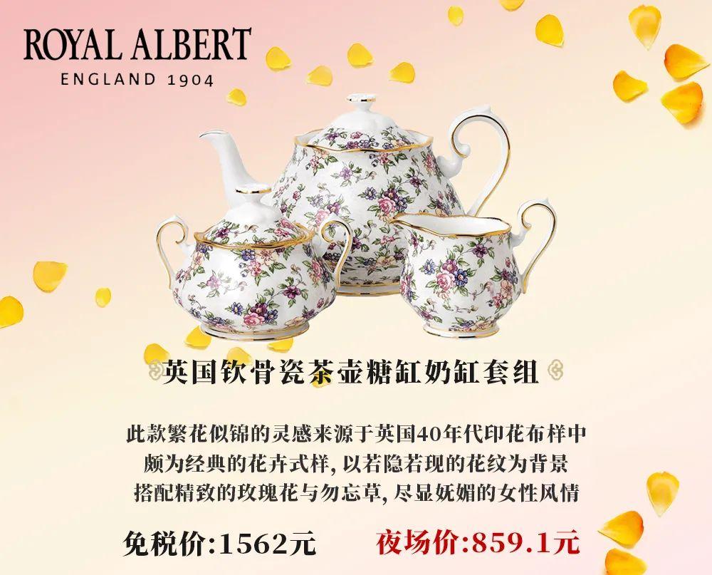 五五購物節上海中服免稅店