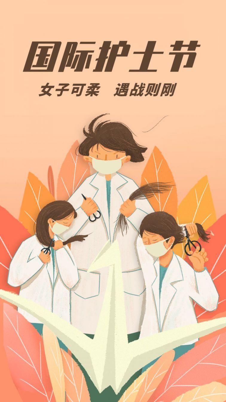 上海莘庄百盛护士节折扣 全场商品5折起