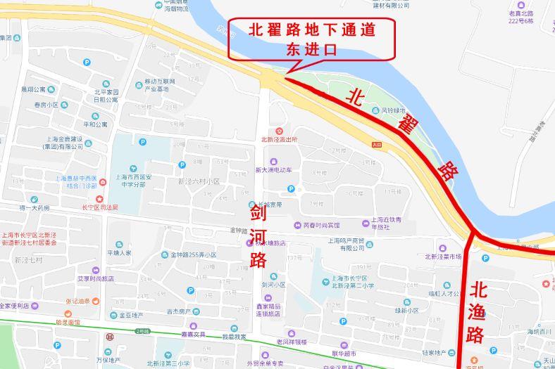 沪长宁区北翟路地下通道全线贯通