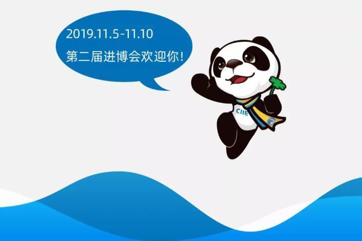 2019新葡新京进博会看什么 一图看懂进博会尖端好物
