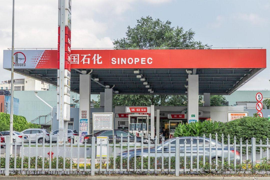 上海油价调整最新消息  92号汽油涨至6.72元/升