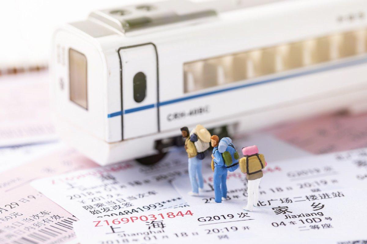 火车电子客票如何报销