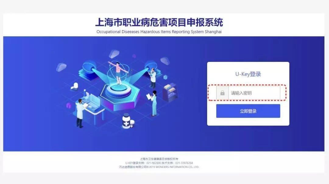 新葡新京市职业病危害项目申报12月1日正式启动
