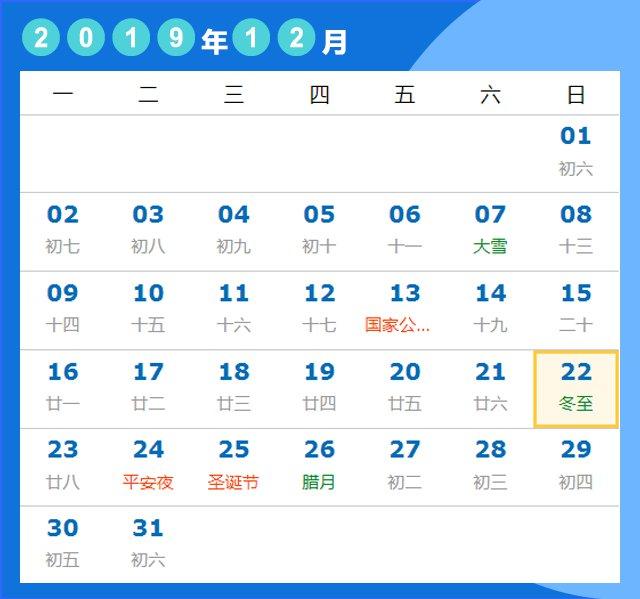 http://www.edaojz.cn/tiyujiankang/375139.html
