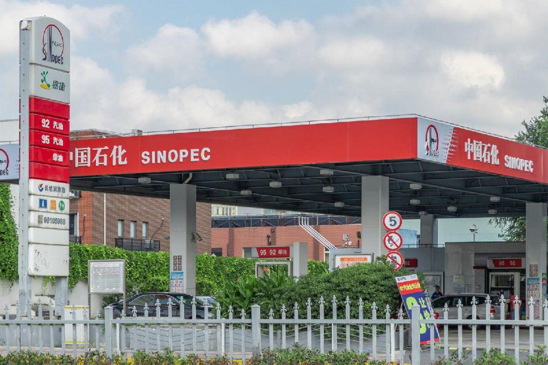 上海油价调整最新消息 12月31日95号汽油每升涨至7.4元