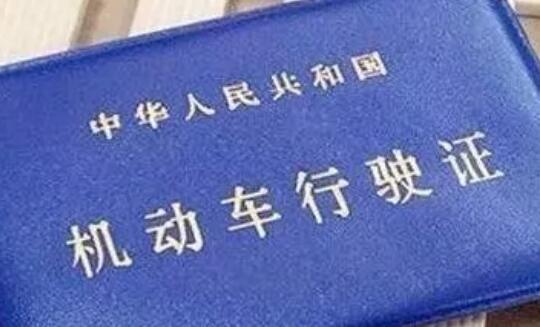 在上海旧行驶证副页已满章可以换领新行驶证吗?