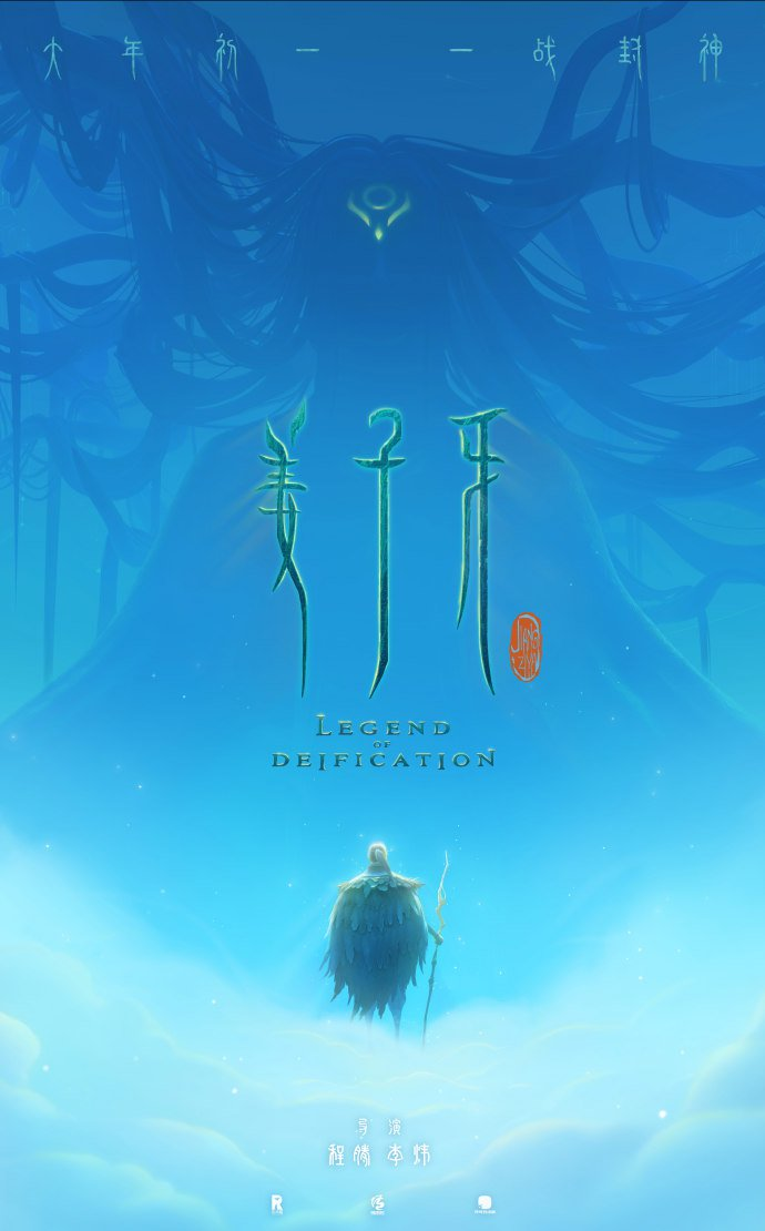 2020春节大年初一上映电影(时间 主演)