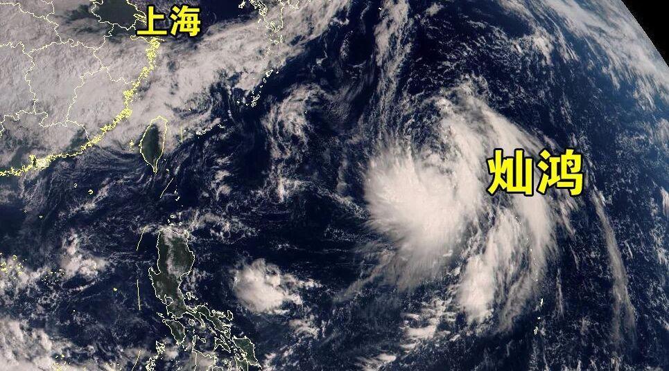 14号台风灿鸿最新消息 (实时更新)