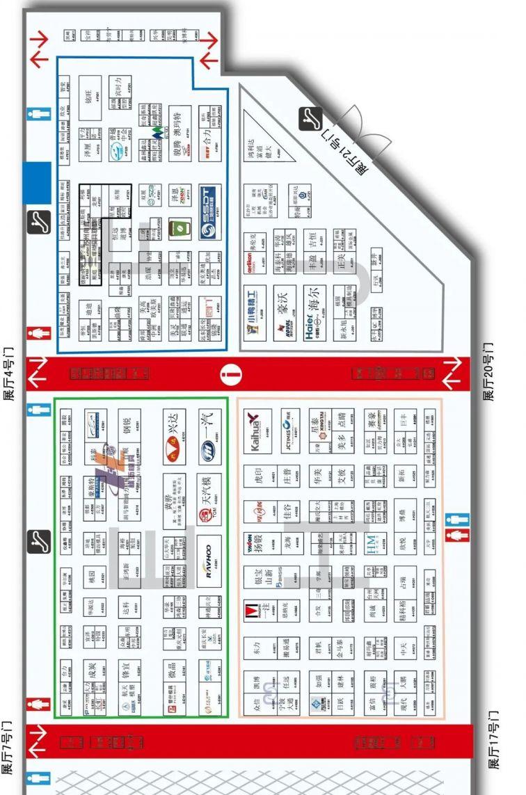 上海模具展2020展商名单 展位图