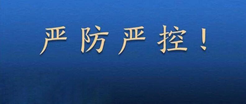 內蒙古去上海需要隔離嗎(附上海最新隔離政策)