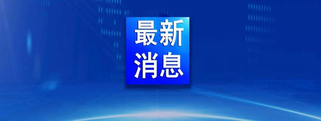 12月17日上海新增6例境外輸入病例(附詳情)