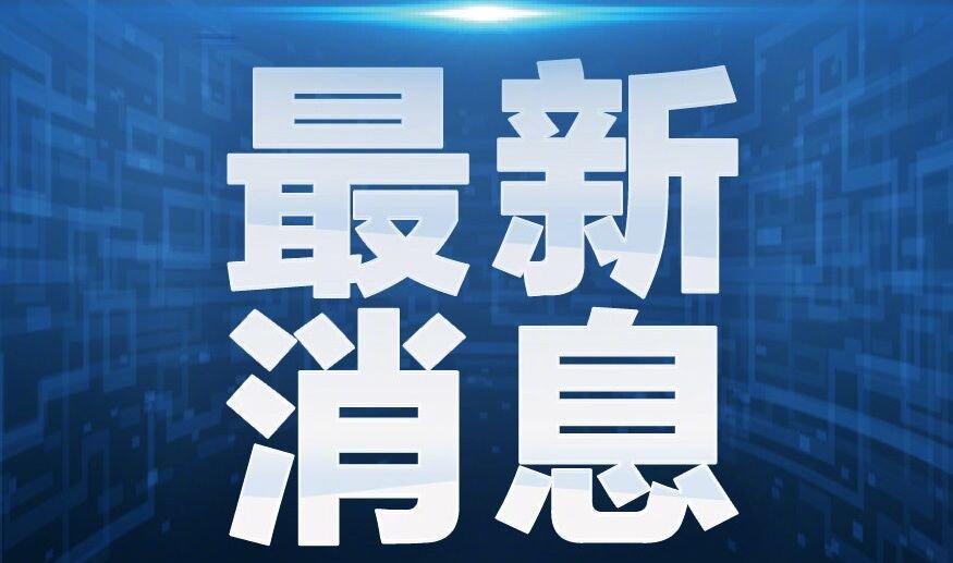 上海出台企业减负政策  各区新政汇总表来了