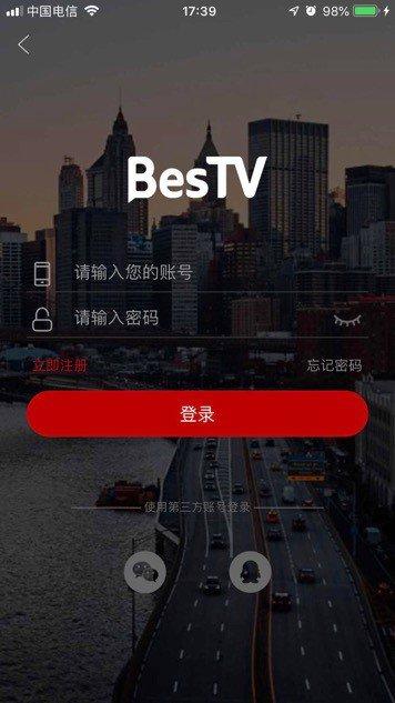 百视通tv_上海中小学空中课堂百视通手机客户端使用流程- 上海本地宝