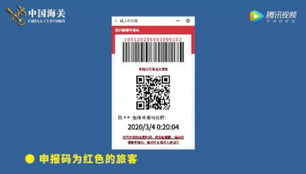 出入境人員須填寫新版健(jian)康申(shen)明卡 附網上(shang)申(shen)報(bao)流程
