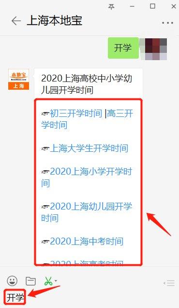 学校体育新规:复学初期不提倡集体跑步,可调整体育考试内容- 上海本地宝