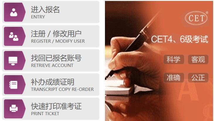 2020上海四六级考试准考证打印时间及入口