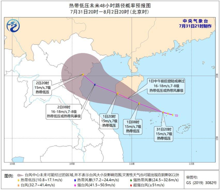 上海8月有台风吗?台风趋势发布