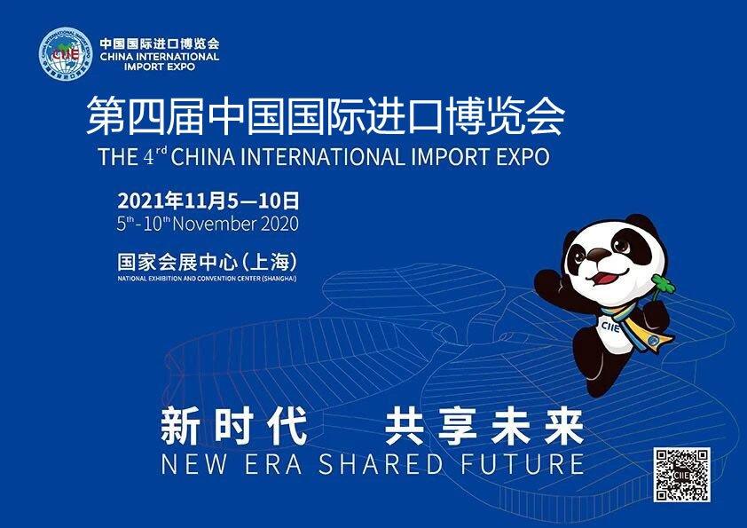 2022年上海进入世博会展位地图(六大展区)