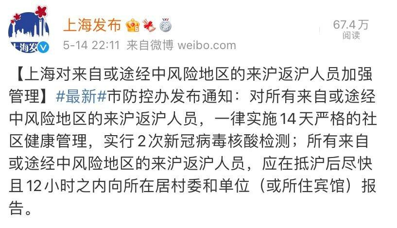 现在东莞去上海要隔离吗 (上海最≡新隔离政策)