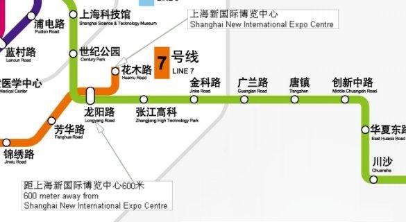 2021中国国际玩具及教育设备展时间+地点+交通
