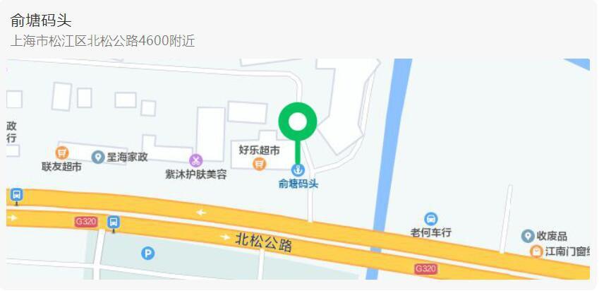 松江車墩新冠疫苗接種點 (附各居委電話)