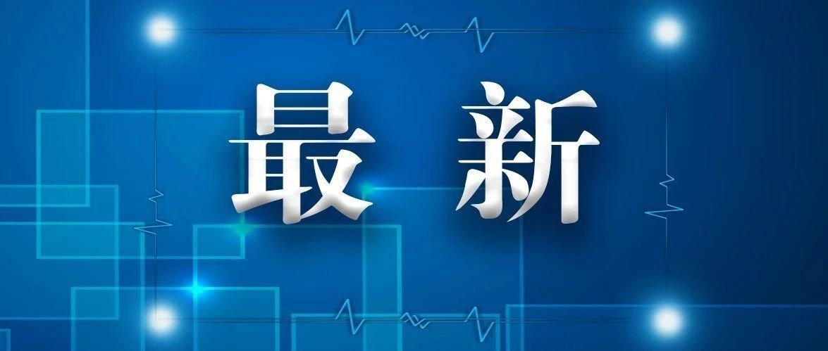 2021上海政府最新隔離政策(國內+入境)