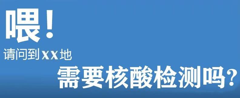 上海疫情防控最好还要有心理咨询电话一览表(市级+区级)