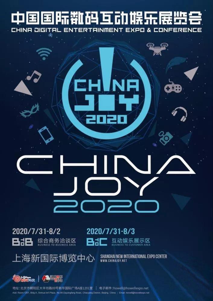 2020ChinaJoy时间+地点+购票方式