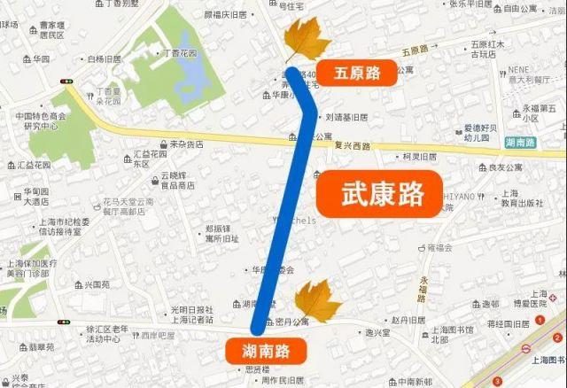 2019上海徐汇衡复风貌区落叶不扫小马路打卡地图