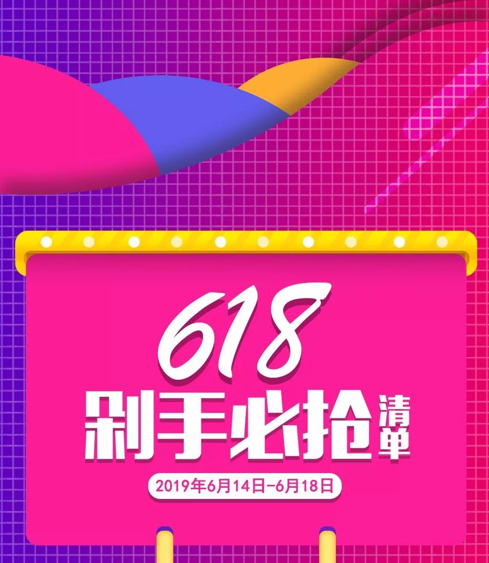 上海置地广场618剁手清单 品牌低至5折起