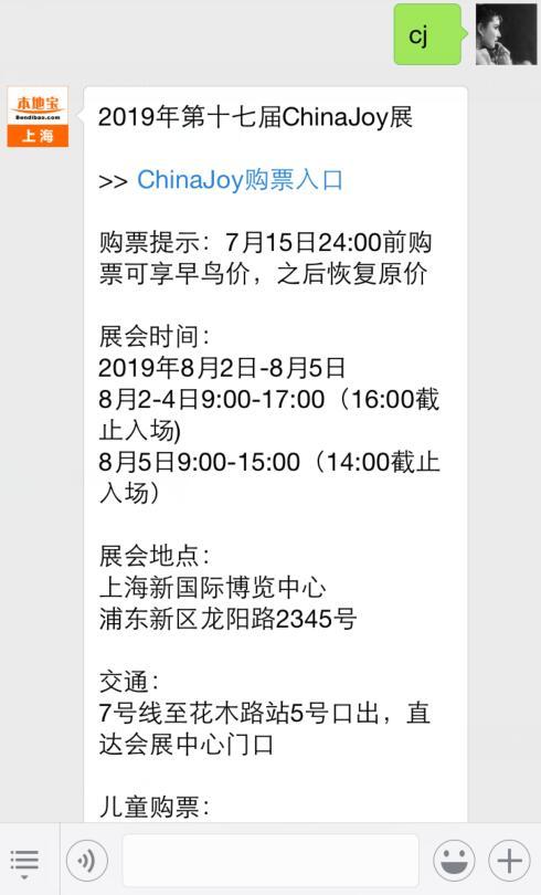 2P Games确认参展 2019ChinaJoy