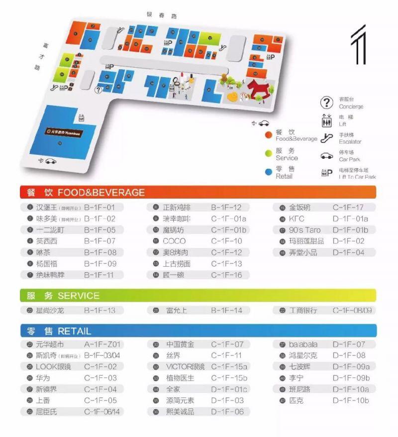 上海闵行星悦荟7月26日开业 吃喝玩乐又添新去处