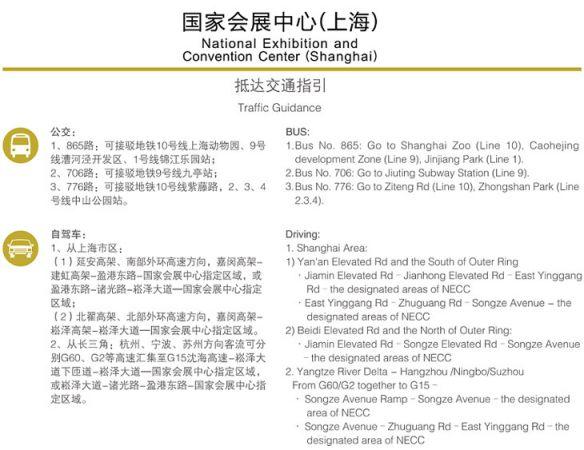 GAME OVER游戏结束上海展时间 门票 看点