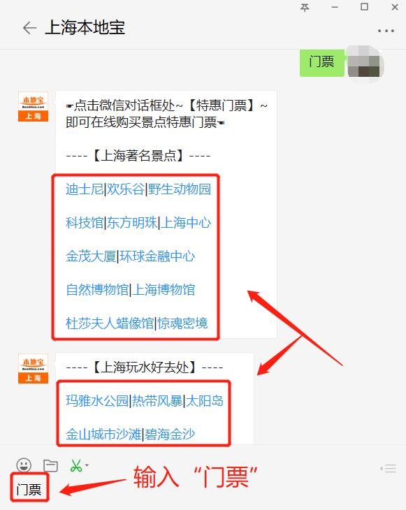 2019上海篮球世界杯观赛指南(交通+赛程表+停车)