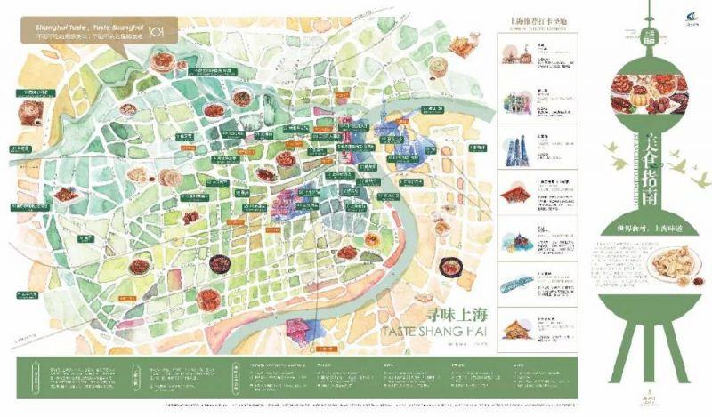 2019上海旅游节首届美食节游玩指南