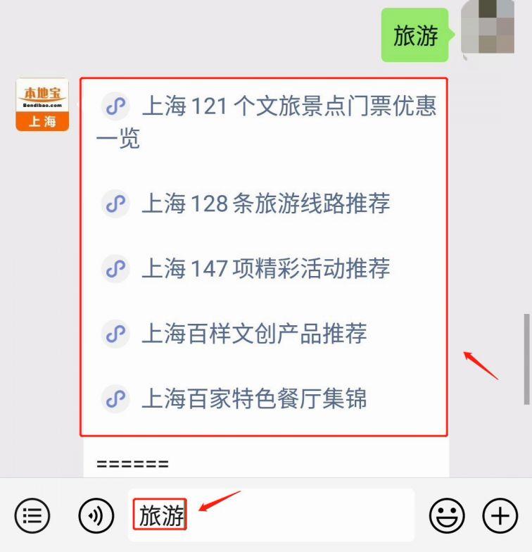 2020上海古典园林夏日打卡指南