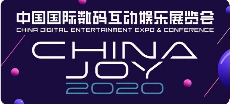 2020ChinaJoy观众入场路径须知(BTOC玩家篇)