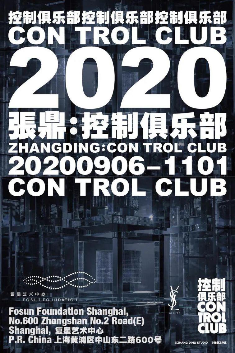 2019上海近期展览活动大全(每月更新)