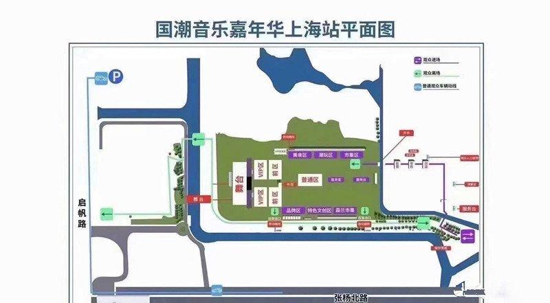 2021上海国潮音乐节门票价格+购票须知