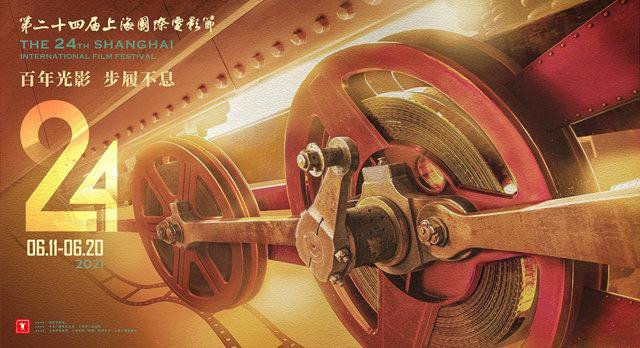 2021上海電影節購票問答 (超全12問)