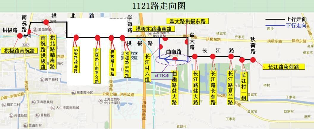 浦东及嘉定区这4条公交线将增设或调整