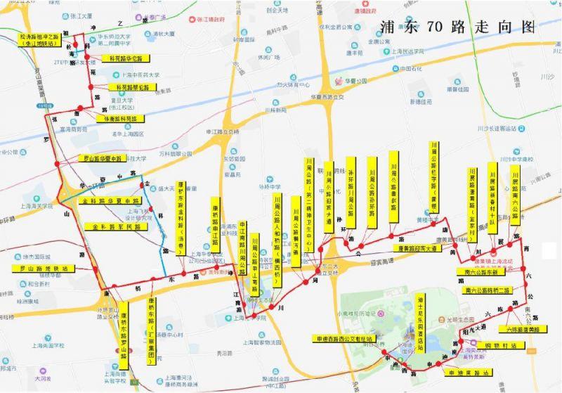 出行提醒  8月底上海一波公交线陆续合并更名调整走向