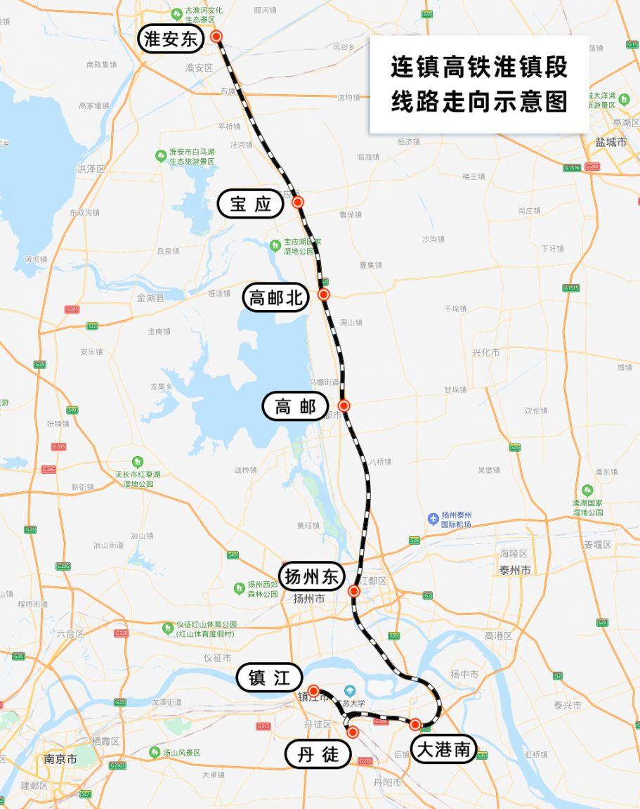 连镇高铁淮镇段力争12月上旬开通运营